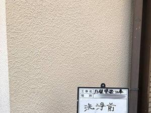 「築9年のモルタル外壁を塗り替え工事!塗装時のポイントも紹介(神奈川県愛川町)」のBefore写真