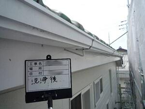 「外壁を塗り替えメンテ!サイディングボードのひび割れ補修も実施(東京都町田市)」のBefore写真