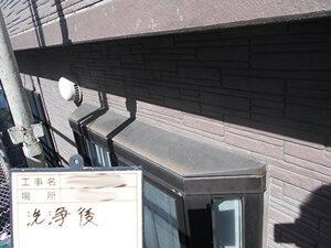 「色あせたサイディング外壁を、モカカラーで塗装工事した事例(神奈川県三浦市)」のBefore写真