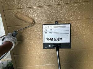 「外壁塗装と屋根塗装をまとめて実施!トータルメンテナンスの施工事例(東京都八王子市)」のAfter写真