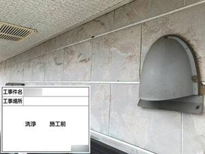 「おしゃれな石壁風サイディング外壁を、クリアー塗装で新築住宅のような美しさに!(神奈川県綾瀬市)」のBefore写真