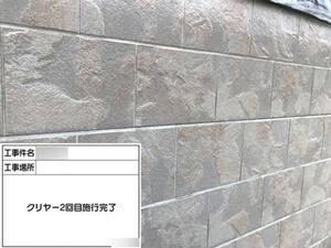 「おしゃれな石壁風サイディング外壁を、クリアー塗装で新築住宅のような美しさに!(神奈川県綾瀬市)」のAfter写真