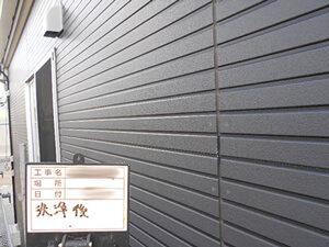 「汚れが目立つ前に塗装メンテナンス!美観を維持したY様邸(神奈川県藤沢市)」のBefore写真