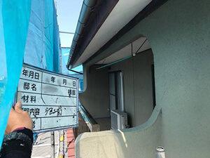 「相見積もりからいえふくにご依頼へ!築10年のサイディング外壁の塗装(神奈川県鎌倉市)」のBefore写真