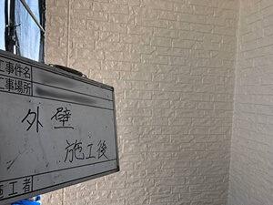 「ツートンカラーで塗装!オフホワイト×ブラウンでおしゃれに変身(神奈川県海老名市)」のAfter写真