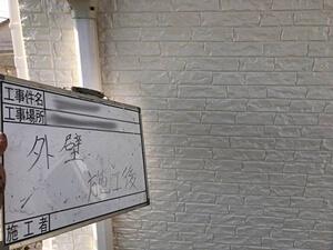 「石壁風サイディングを塗り替え工事!新築のように美しくなったA様邸(神奈川県厚木市)」のAfter写真