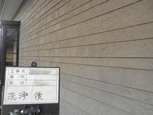 「外壁とバルコニーをまとめて塗装!新築同然に変身したM様邸(神奈川県海老名市)」のBefore写真