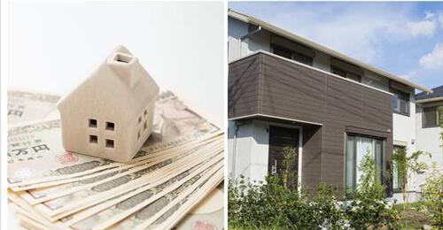 住宅ローン減税 外壁塗装
