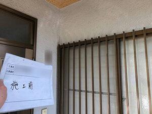 「フッ素塗料で2回目の外壁塗装!K様邸の施工事例(東京都大田区)」のBefore写真