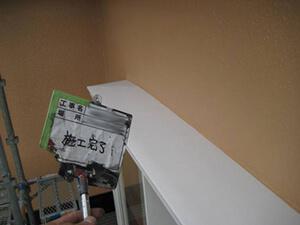 「ひび割れたモルタル外壁を塗装工事!ピカピカに変身した事例(東京都八王子市)」のAfter写真