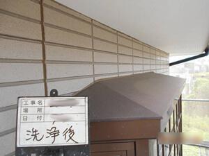 「築12年のサイディング外壁を塗装工事!付帯部分までしっかり塗装(神奈川県三浦市)」のBefore写真