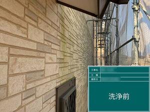 「サイディングのデザインを残したクリアー塗装!バルコニー防水塗装も(神奈川県逗子市)」のBefore写真
