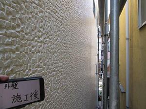 「おしゃれな住宅をクリアー塗装!デザインをそのままに美しくなったA様邸(東京都多摩市)」のAfter写真