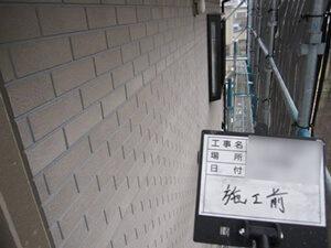 「築11年の住宅を外壁塗装!古びたサイディングがイエローに変身!(東京都目黒区)」のBefore写真