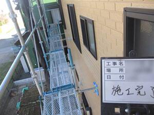 「築11年の住宅を外壁塗装!古びたサイディングがイエローに変身!(東京都目黒区)」のAfter写真