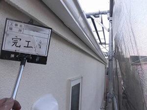 「築13年のモルタル外壁を、フッ素塗料で塗り替え工事した事例(東京都町田市)」のAfter写真