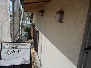 「2度目の外壁塗装を行ったK様邸!清潔感を取り戻しピカピカに変身(神奈川県鎌倉市)」のBefore写真