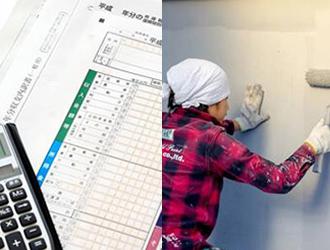 外壁塗装が確定申告でお得になる!?必要な書類や条件を解説!