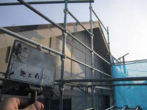 「2種類のサイディングボードを別々の色で塗装!Y様邸の施工事例(神奈川県寒川町)」のBefore写真