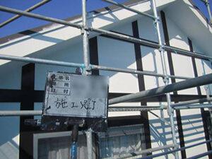 「2種類のサイディングボードを別々の色で塗装!Y様邸の施工事例(神奈川県寒川町)」のAfter写真