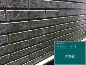 「コケが生えていたF様邸が、外壁塗装で新築さながらの美しさに変身(東京都町田市)」のBefore写真