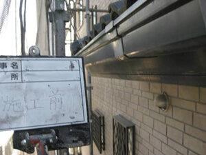 「外壁・屋根・バルコニーを塗装!住宅丸ごときれいになったS様邸(神奈川県藤沢市)」のBefore写真