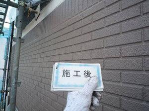 「1階と2階で違う色の塗料を使用!O様邸の外壁塗装の施工事例(東京都大田区)」のAfter写真