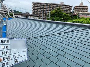 「色あせた屋根を濃いめのグリーンで塗装!美しさを取り戻したY様邸(千葉県市川市)」のAfter写真