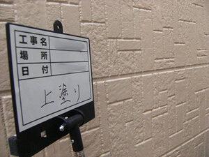 「窯業系サイディングを塗装でピカピカに!生まれ変わったY様邸(神奈川県横浜市)」のAfter写真