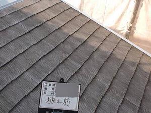 「色あせたスレート屋根を塗装でピカピカに!縁切りもバッチリ完了!(千葉県松戸市)」のBefore写真