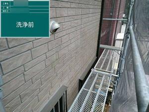 「サイディング外壁とセメント瓦の屋根をまとめて塗装したM様邸(千葉県松戸市)」のBefore写真