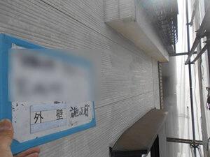 「サイディングとモルタルの外壁を塗装!外壁の割れも補修しました!(神奈川県川崎市)」のBefore写真
