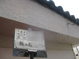「黒ずみ汚れのあるサイディング外壁を塗装!おしゃれな淡いグリーンに変身した事例(千葉県松戸市)」のBefore写真