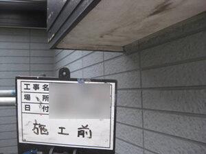「レンガ風のサイディング外壁を、シンプルモダンなデザインに塗装した事例(千葉県市川市)」のBefore写真
