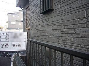 「石壁風サイディングを塗装!真っ白な外壁にイメチェンしたO様邸(千葉県船橋市)」のBefore写真