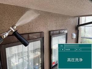 「ブラウン×ベージュ塗装でモルタル外壁が生まれ変わったY様邸(東京都三鷹市)」のBefore写真