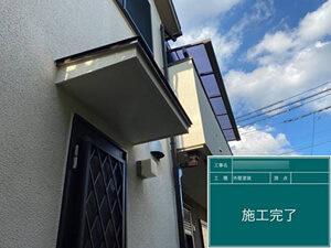 「ブラウン×ベージュ塗装でモルタル外壁が生まれ変わったY様邸(東京都三鷹市)」のAfter写真