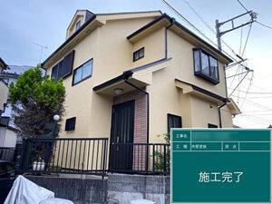 「築18年で外壁塗装!ひび割れを補修しイエローで塗り替えました!(東京都青梅市)」のAfter写真