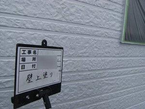 「コケや黒ずみが気になる築12年の住宅を外壁塗装でピカピカに!(千葉県鎌ケ谷市)」のAfter写真