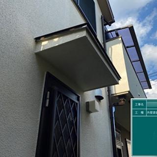 ブラウン×ベージュ塗装でモルタル外壁が生まれ変わったY様邸(東京都三鷹市)