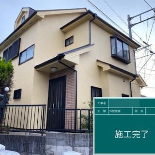 築18年で外壁塗装!ひび割れを補修しイエローで塗り替えました!(東京都青梅市)