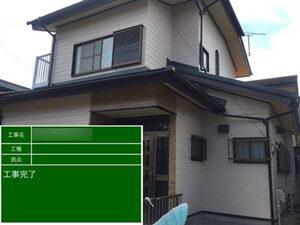 「デザインの違う2種類のサイディングを塗装した築13年のK様邸 !(千葉県流山市)」のAfter写真