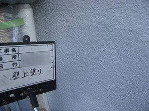 「汚れが蓄積して黒ずんだモルタル外壁を塗装!築17年のO様邸(千葉県鎌ケ谷市)」のAfter写真