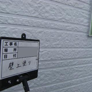 コケや黒ずみが気になる築12年の住宅を外壁塗装でピカピカに!(千葉県鎌ケ谷市)