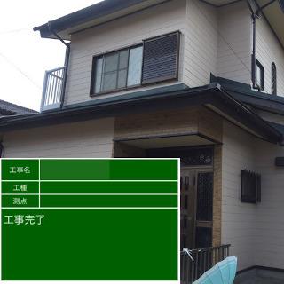 デザインの違う2種類のサイディングを塗装した築13年のK様邸 !(千葉県流山市)
