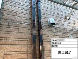 「外壁をクリアー塗装し、屋根を重ね葺き施工!住宅丸ごとリフレッシュ(千葉県松戸市)」のAfter写真