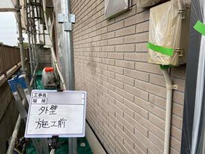 「外壁塗装と屋根の重ね葺きをまとめて施工!築16年のN様邸(千葉県松戸市)」のBefore写真