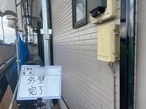 「外壁塗装と屋根の重ね葺きをまとめて施工!築16年のN様邸(千葉県松戸市)」のAfter写真