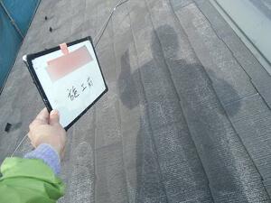 「色あせてしまったスレート屋根を塗装し、ピカピカな屋根に変身!(神奈川県愛川町)」のBefore写真
