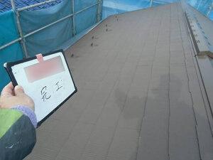 「色あせてしまったスレート屋根を塗装し、ピカピカな屋根に変身!(神奈川県愛川町)」のAfter写真